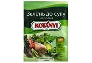 Зелень Kotányi нарізана до супу 18г