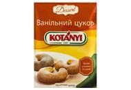 Цукор ванільний Kotányi Dessert 70г