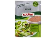 Приправа Kotányi Цезар для салату 13г