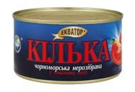 Кілька Екватор в томатному соусі 230г