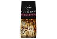 Кава Rioba Coffee Beans індонезійська смажена у зернах 500г