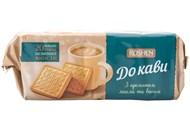 Печиво Roshen До кави цукрове аромат масла та ванілі 185г
