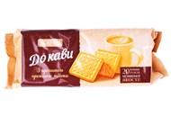 Печиво Roshen До кави цукрове аромат пряженого молока 185г