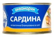 Сардина Аквамарин атлантична бланшована в олії 230г