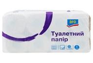 Папір туалетний Aro сірий двошаровий 8шт
