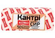 Сир Комо Кантрі напівтвердий 50% ваговий