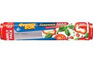 Плівка харчова Фрекен Бок Max Зручність 200м