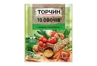 Приправа Торчин 10 овочів універсальна 60г