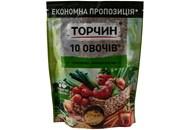 Приправа Торчин 10 овочів універсальна 250г