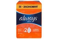 Прокладки Always Ultra Нормал ароматизовані 36шт