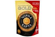 Кава Чорна Карта Gold натуральна розчинна сублімована 500г