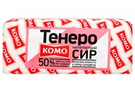 Сир Комо Тенеро напівтвердий 50% ваговий