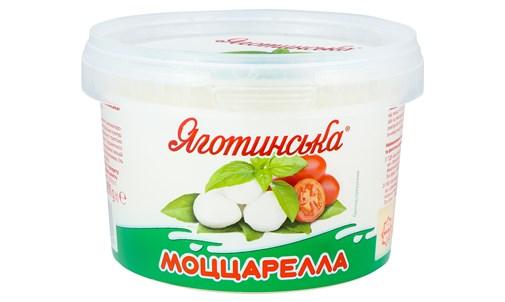 Сир Яготинська Моццарелла м`який в розсолі 50% 450г