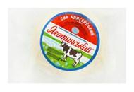Сир Яготинський Адигейський м`який 45%