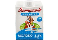 Молоко Яготинське для дітей від 9 міс стерилізов 3,2% 500г
