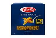Макарони Barilla Penne Rigate з твердих сортів пшениці 1000г