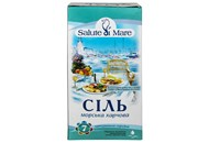 Сіль Salute Di Mare морська натуральна харчова помел №1 750г