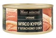 М`ясо Здорово м`ясо курей у власному соку 325г