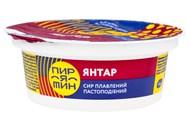Сир Пирятин Янтар плавлений пастоподібний 60% 100г