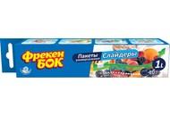 Пакети для зберігання-заморозки Фрекен Бок з застібк 1л 10шт