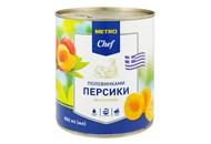 Персики Metro Chef половинки без кісточки консервовані 850мл