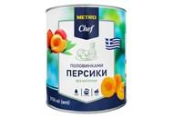 Персики Metro Chef половинками без кісточок в сиропі 3150мл
