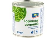 Горошок зелений Aro з мозгових сортiв стерилiзований 420г