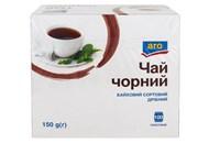 Чай Aro чорний байховий сортовий дрібний 1,5г*100шт 150г