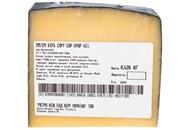 Сир Клуб сиру Нуар 45% кг фасовка