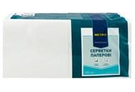 Серветки паперові Metro Professional 2-шарові 24х24см 200шт