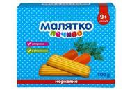 Печиво Малятко Морквяне для дітей з 9 місяців 100г