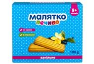 Печиво Малятко Ванільне для дітей з 9 місяців 100г