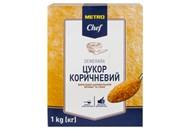 Цукор Metro Chef коричневий 1кг