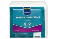 Серветки Metro Professional гладкі універсальні 30*50см 50шт