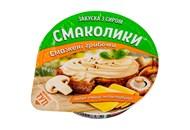 Закуска Тульчинка з сиром та наповн Смажені грибочки 55% 90г