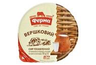 Сыр плавленый Ферма Сливочный пастоподобный 60% 90г