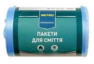 Пакети для сміття Metro Professional 35л 100шт