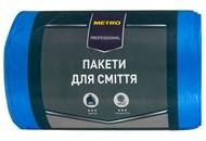 Пакети для сміття Metro Professional 60л 100шт