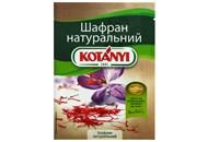 Шафран Kotanyi натуральний 0.12г