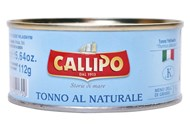 Тунець Callipo у власному соку 160г