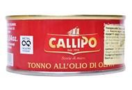 Тунець Callipo в оливковій олії 160г