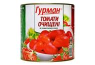 Томати Гурман очищені в томатному соку стерилізовані 2600г