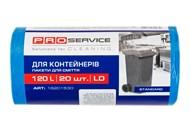 Пакети для сміття Pro Service для контейнерів 120л 20шт