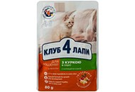 Корм для кошенят Club 4 Paws Преміум з куркою в соусі 80г