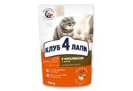 Корм для котів Club 4 Paws Преміум з кроликом у желе 100г