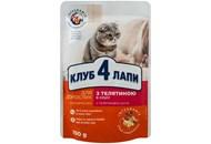 Корм для котів Club 4 Paws Преміум телятина консервов 100г