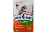 Корм для котів Club 4 Paws Преміум з куркою в соусі 100г
