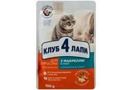 Корм для котів Club 4 Paws Преміум з макреллю консервов 100г