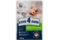 Корм для собак Club 4 Paws Преміум малих порід з куркою 100г