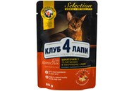 Корм для котів Club 4 Paws Selection Преміум телятина 80г